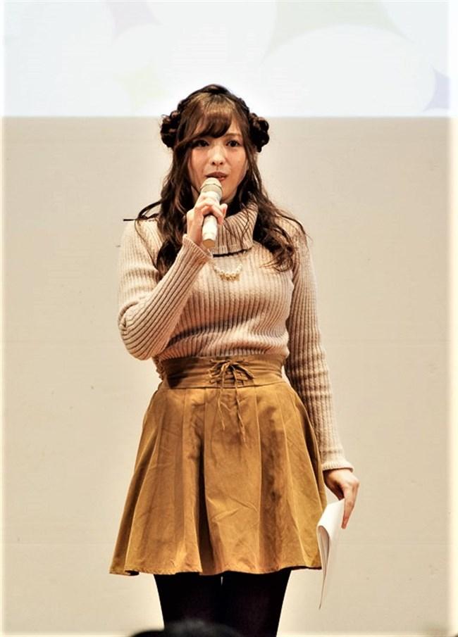 佳村はるか~人気アイドル声優は胸の膨らみもハンパなく凄い!Fカップ確実!0008shikogin