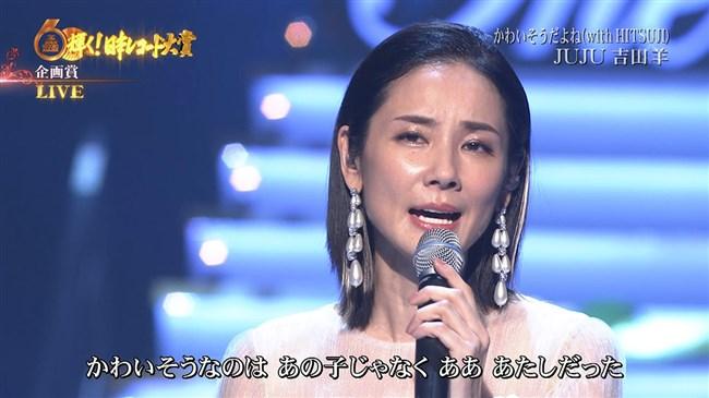 吉田羊~JUJUとコラボしたスーパーライブのドレス姿が乳首見えそうで極エロ!0009shikogin