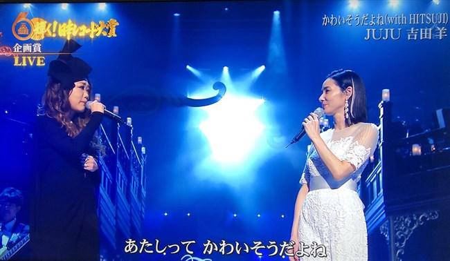 吉田羊~JUJUとコラボしたスーパーライブのドレス姿が乳首見えそうで極エロ!0010shikogin