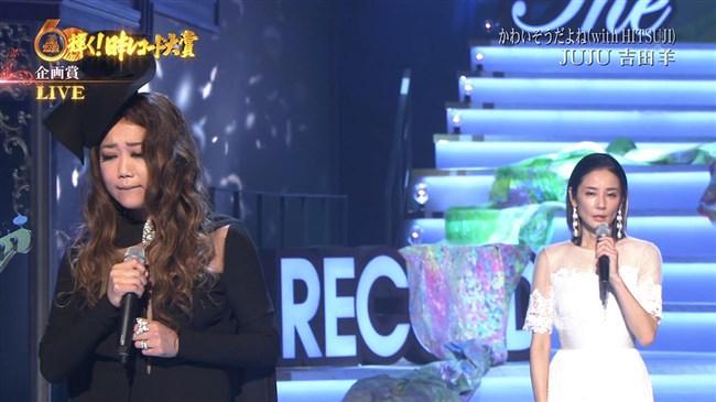 吉田羊~JUJUとコラボしたスーパーライブのドレス姿が乳首見えそうで極エロ!0011shikogin