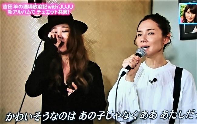 吉田羊~JUJUとコラボしたスーパーライブのドレス姿が乳首見えそうで極エロ!0012shikogin