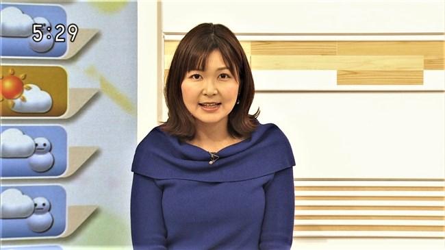 山神明理~おはよう日本の美人お天気キャスターはDカップでナイスバディー!0016shikogin
