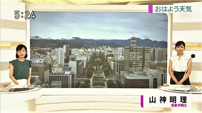 山神明理~おはよう日本の美人お天気キャスターはDカップでナイスバディー!0008shikogin