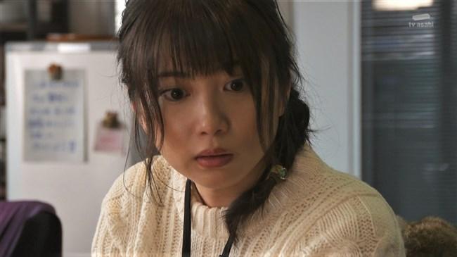 志田未来~大人になって巨乳化し結婚したら毎日揉まれてますます巨大化!?0007shikogin