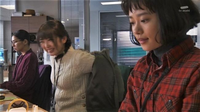 志田未来~大人になって巨乳化し結婚したら毎日揉まれてますます巨大化!?0002shikogin