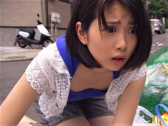 志田未来~大人になって巨乳化し結婚したら毎日揉まれてますます巨大化!?0003shikogin