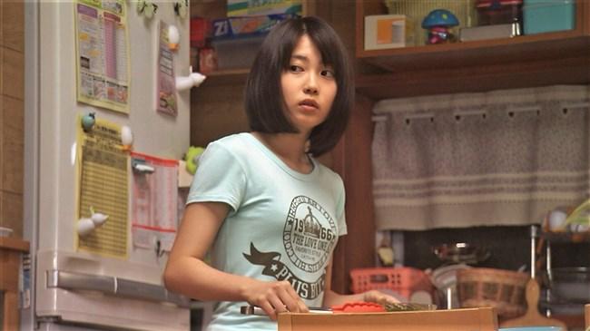 志田未来~大人になって巨乳化し結婚したら毎日揉まれてますます巨大化!?0004shikogin