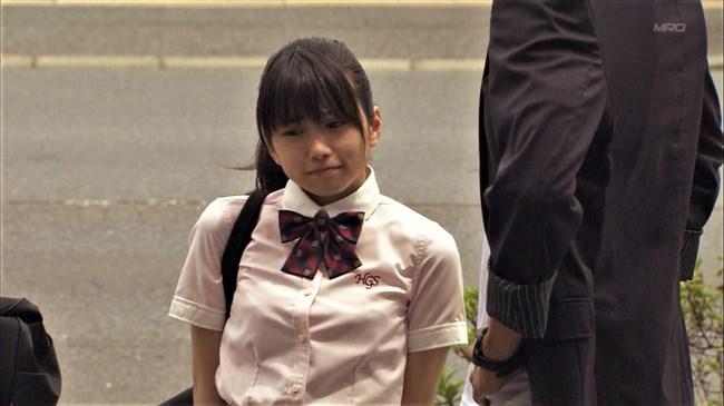 志田未来~大人になって巨乳化し結婚したら毎日揉まれてますます巨大化!?0005shikogin