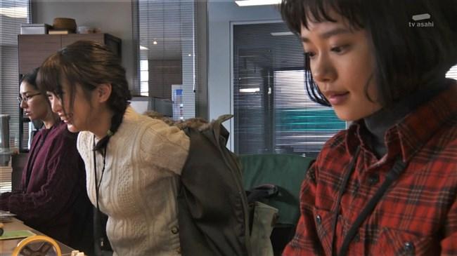 志田未来~大人になって巨乳化し結婚したら毎日揉まれてますます巨大化!?0006shikogin