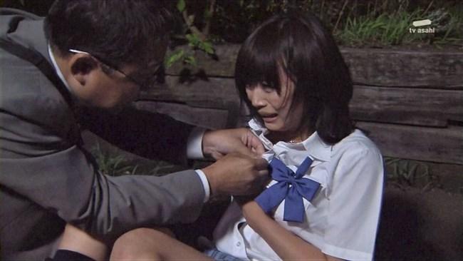 志田未来~大人になって巨乳化し結婚したら毎日揉まれてますます巨大化!?0010shikogin