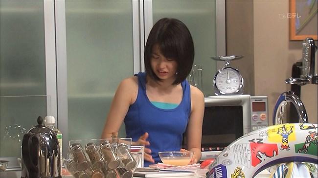 志田未来~大人になって巨乳化し結婚したら毎日揉まれてますます巨大化!?0013shikogin