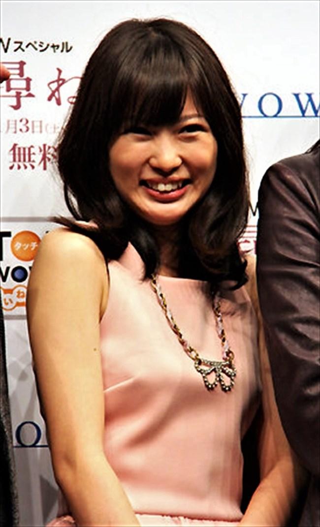 志田未来~大人になって巨乳化し結婚したら毎日揉まれてますます巨大化!?0008shikogin
