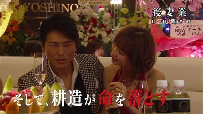 篠田麻里子~ドラマ後妻業での胸の谷間を見せたキャミ姿が超エロくて興奮!0007shikogin