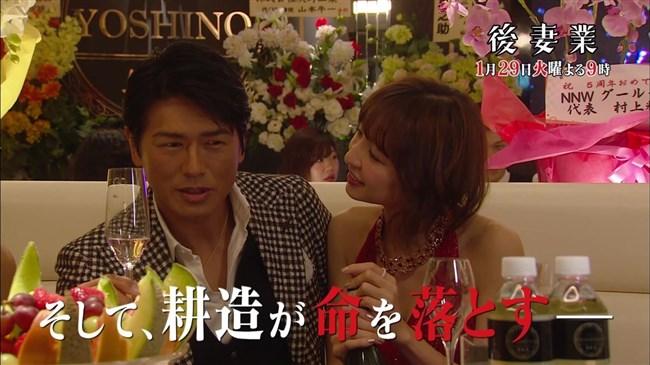 篠田麻里子~ドラマ後妻業での胸の谷間を見せたキャミ姿が超エロくて興奮!0008shikogin