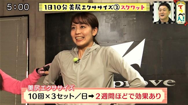 小倉彩瑛~ヒップラインが悩ましい美尻エクササイズを実践してくれ超興奮!0013shikogin