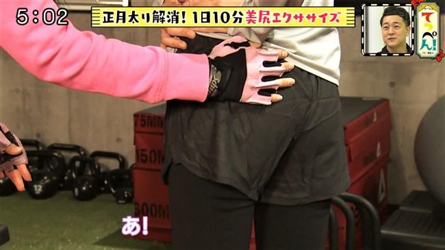 小倉彩瑛~ヒップラインが悩ましい美尻エクササイズを実践してくれ超興奮!0005shikogin
