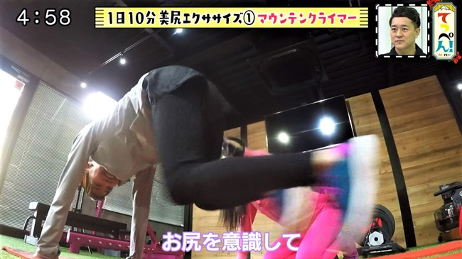 小倉彩瑛~ヒップラインが悩ましい美尻エクササイズを実践してくれ超興奮!0007shikogin