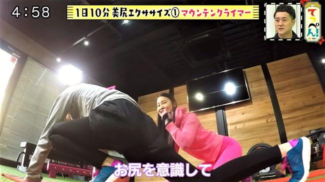 小倉彩瑛~ヒップラインが悩ましい美尻エクササイズを実践してくれ超興奮!0009shikogin