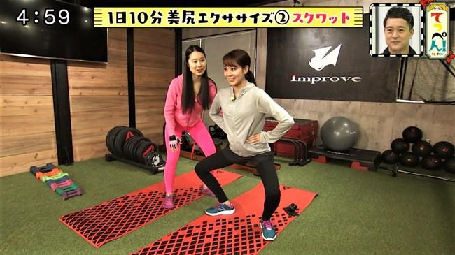 小倉彩瑛~ヒップラインが悩ましい美尻エクササイズを実践してくれ超興奮!0010shikogin