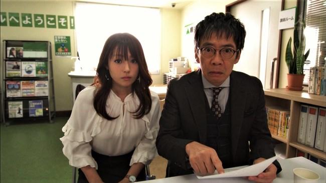 深田恭子~初めて恋をした日に読む話での巨乳強調ぶりが凄くて目が離せない!0006shikogin