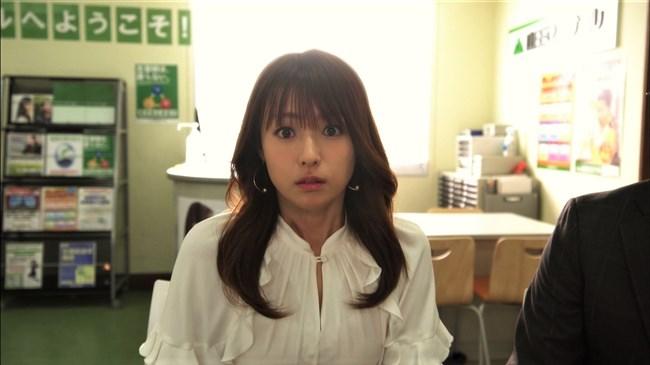 深田恭子~初めて恋をした日に読む話での巨乳強調ぶりが凄くて目が離せない!0007shikogin