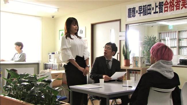 深田恭子~初めて恋をした日に読む話での巨乳強調ぶりが凄くて目が離せない!0008shikogin