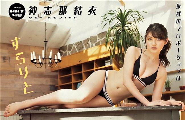 神志那結衣[HKT48]~週刊ヤングアニマルの水着グラビアがエロ美し過ぎて神々しい!0008shikogin