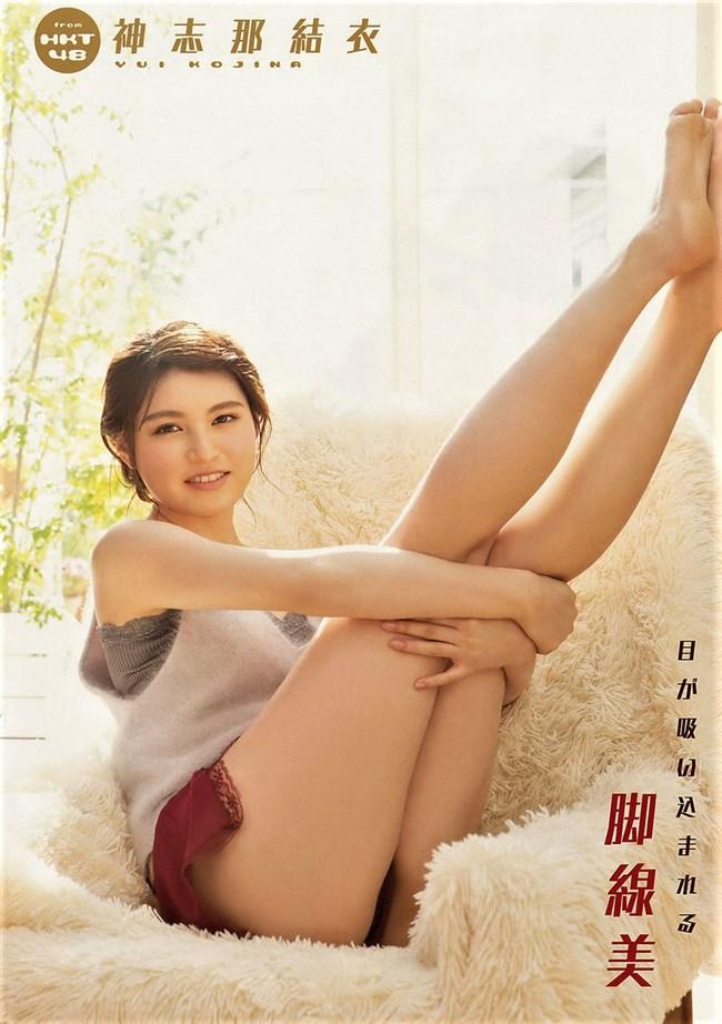 神志那結衣[HKT48]~週刊ヤングアニマルの水着グラビアがエロ美し過ぎて神々しい!0006shikogin