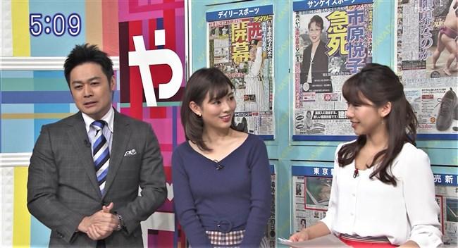 中西悠理~TBSはやドキ!でのニット服姿がスタイル良く胸の膨らみもエッチ!0008shikogin