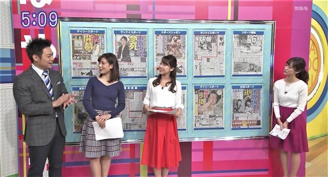中西悠理~TBSはやドキ!でのニット服姿がスタイル良く胸の膨らみもエッチ!0007shikogin