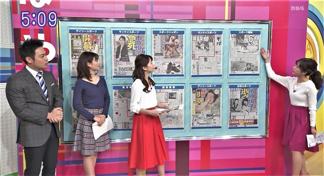 中西悠理~TBSはやドキ!でのニット服姿がスタイル良く胸の膨らみもエッチ!0009shikogin