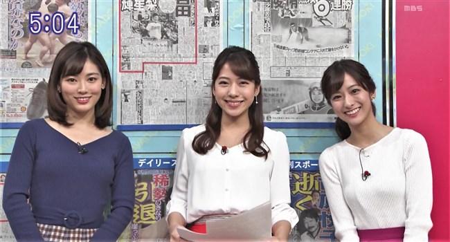 中西悠理~TBSはやドキ!でのニット服姿がスタイル良く胸の膨らみもエッチ!0002shikogin