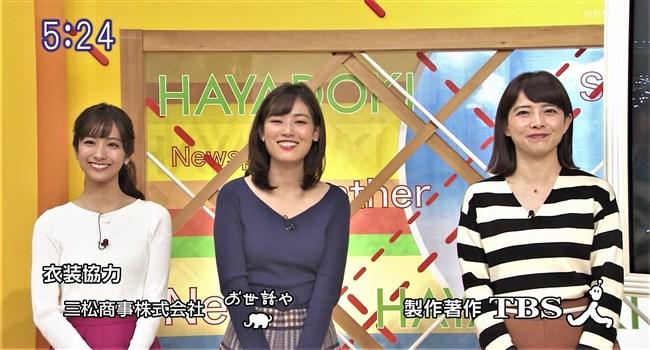 中西悠理~TBSはやドキ!でのニット服姿がスタイル良く胸の膨らみもエッチ!0003shikogin