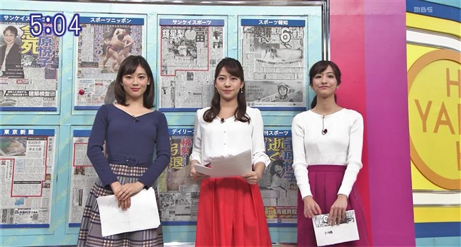 中西悠理~TBSはやドキ!でのニット服姿がスタイル良く胸の膨らみもエッチ!0004shikogin