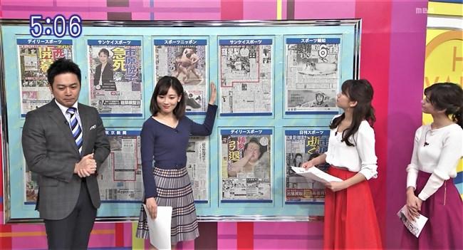 中西悠理~TBSはやドキ!でのニット服姿がスタイル良く胸の膨らみもエッチ!0005shikogin