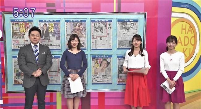 中西悠理~TBSはやドキ!でのニット服姿がスタイル良く胸の膨らみもエッチ!0006shikogin