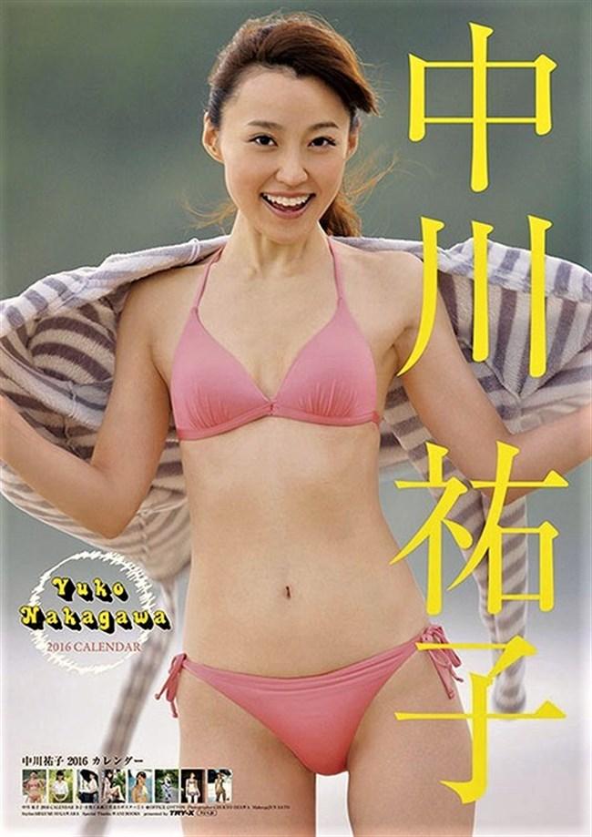 中川祐子~美魔女が水着グラビアで完璧なエロ美しさを見せまくり!0004shikogin