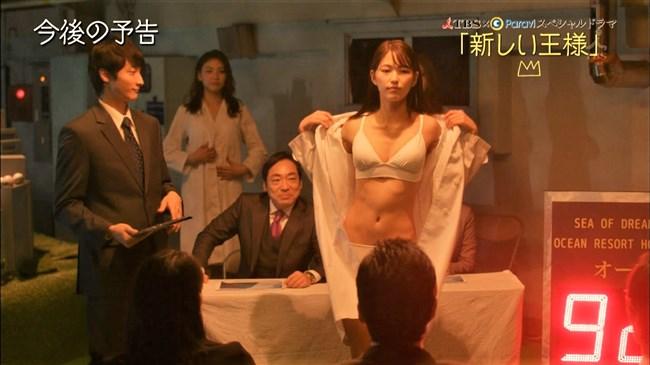 武田玲奈~ドラマ新しい王様でのナース服パンチラが超エロ過ぎて永久保存!0007shikogin