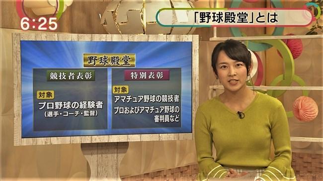 福永美春~上品でなだらかなニット服の胸元で刺激する美人アナに釘付け!0006shikogin