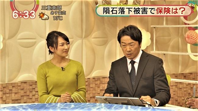 福永美春~上品でなだらかなニット服の胸元で刺激する美人アナに釘付け!0012shikogin