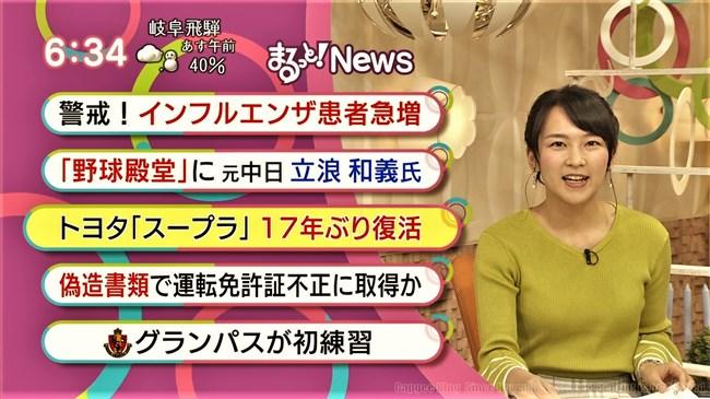 福永美春~上品でなだらかなニット服の胸元で刺激する美人アナに釘付け!0013shikogin