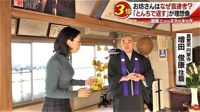 矢島悠子~お寺の取材でお坊さんに巨乳を見せつけ、目のやり場に困ってしまう!0002shikogin
