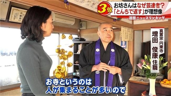 矢島悠子~お寺の取材でお坊さんに巨乳を見せつけ、目のやり場に困ってしまう!0004shikogin