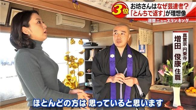 矢島悠子~お寺の取材でお坊さんに巨乳を見せつけ、目のやり場に困ってしまう!0005shikogin