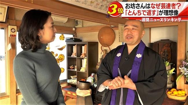 矢島悠子~お寺の取材でお坊さんに巨乳を見せつけ、目のやり場に困ってしまう!0006shikogin