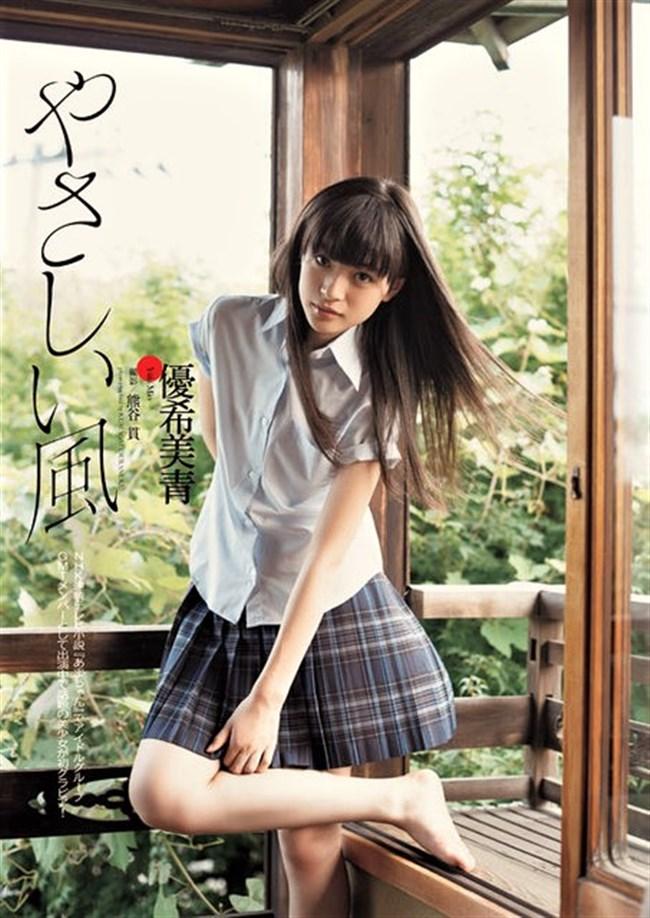 優希美青~相棒season17にて16歳で出産した超美少女です!0003shikogin