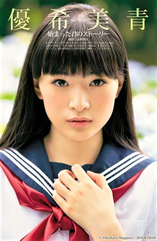 優希美青~相棒season17にて16歳で出産した超美少女です!0002shikogin