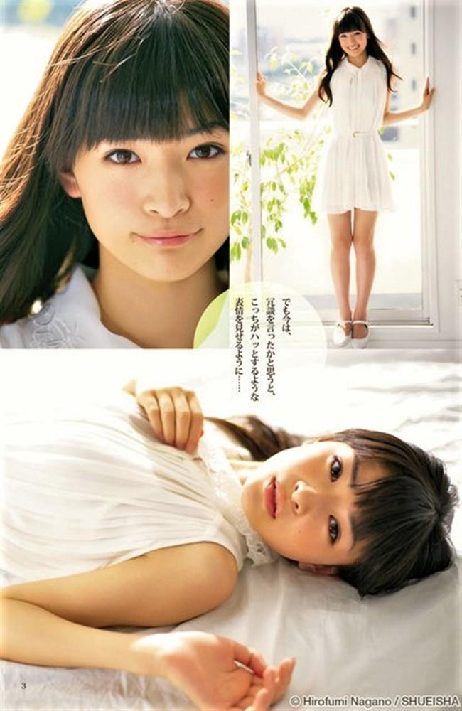 優希美青~相棒season17にて16歳で出産した超美少女です!0004shikogin