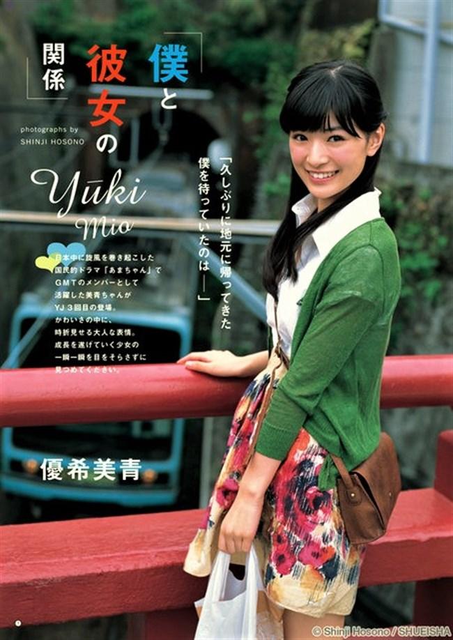 優希美青~相棒season17にて16歳で出産した超美少女です!0007shikogin