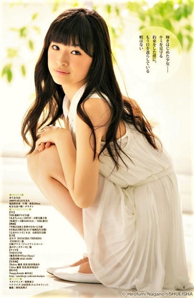 優希美青~相棒season17にて16歳で出産した超美少女です!0008shikogin